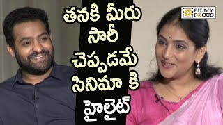 NTR Saying Sorry Naveen Chandra is Highlight in Aravinda Sametha Movie : Anchor Gayathri