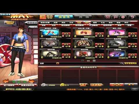 XSHOT จีน รีวิวเซิร์ฟล่าสุด 17 ต.ค. 2556
