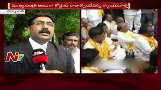 Chandrababu Babli Case Advocate Face To Face | Court Sanctions Time till October 15th | NTV