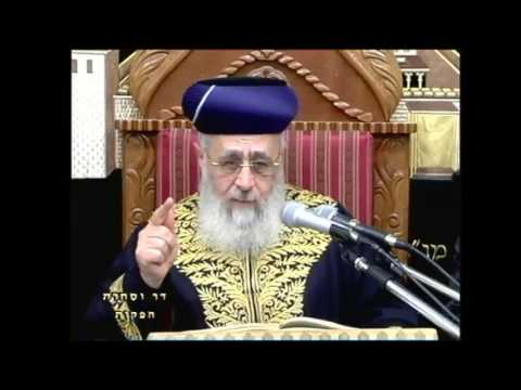 """הראשון לציון הרב יצחק יוסף שליט""""א - שיעור מוצ""""ש חוה""""מ פסח תשע""""ז"""
