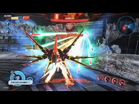PS4 Gundam Breaker 3 Gameplay 03