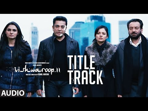 Full Audio : VISHWAROOP II TITLE SONG | Kamal Haasan, Rahul Bose | August 10, 2018