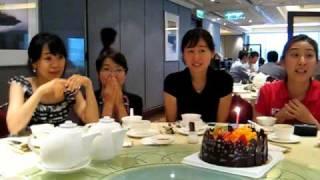 Celebrating Sue's Birthday in Hong Kong with Transammonia staff