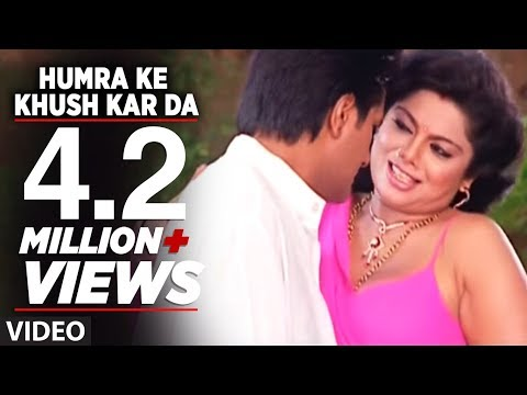Humra Ke Khush Kar Da (full Bhojpuri Hot Video Song) Diljale video