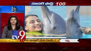 Super fast 100 || Speed News || 19-09-2018