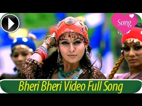 Aadhavan | Bheri Bheri Video Full Song | Malayalam Movie 2013...