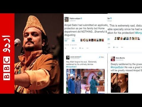 Twitter in Pakistan reacts to Amjad Sabris death .