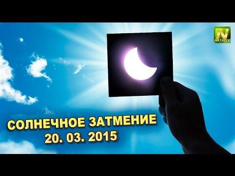 Как сделать солнечное затмение на андроид