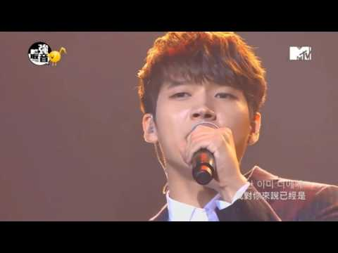 160721 MTV Asia Music Stage - WOOHYUN SOLO STAGE FULL (Nam WooHyun, 남우현) by WOOHYUN DAY