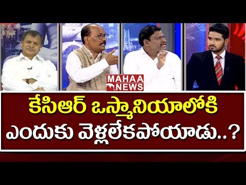 తెరాస వాళ్ళవి అన్నీచేతకాని మాటలు |  Modi Speech | KCR News | SUNRISESHOW #4 | Mahaa News