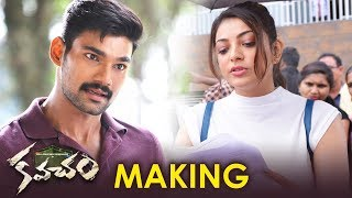 Kavacham MAKING | Kajal Aggarwal | Bellamkonda Sreenivas | Mehreen | Thaman S | Kavacham 2018 Movie