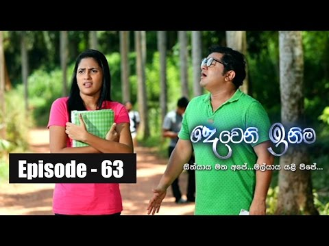 Deweni Inima | Episode 63 03rd May 2017