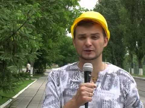 Новомосковский завод железобетонных изделий