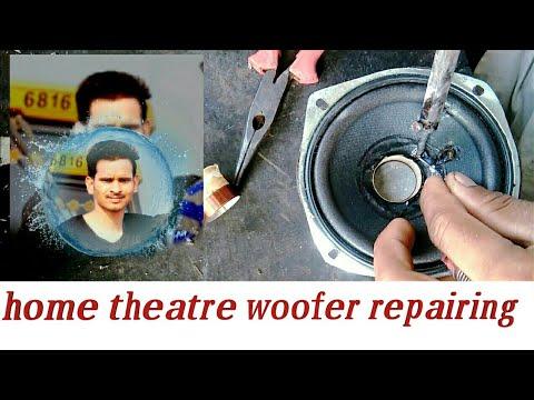 Home theater bufar 🏃 thumbnail