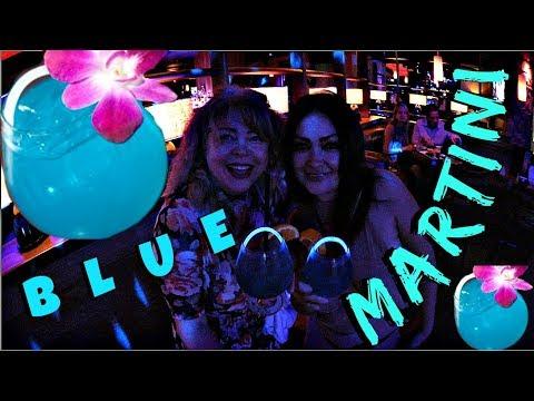 (1295) Америка. BLUE MARTINI В ОРЛАНДО - ЗЛАЧНОЕ, НО КЛЁВОЕ МЕСТО))  Natalya Falcone
