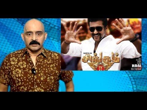Singam 2 Review   Kashayam With Bosskey   Surya, Santhanam, Hansika, Anushka, Vivek video