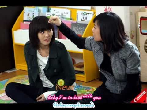 [Thai Sub] Maybe - Sunye of Wonder Girls Music Videos