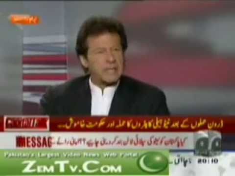 Daring Imran Khan - About Drone Attacks www.GeoImranKhan.com