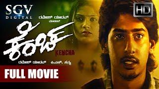 Kencha - Kannada Full HD Movie | Prajwal Devaraj, Thilak, Pragna | Super Hit Love Story Movie