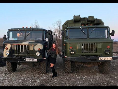 ШиШуня на прогулке + ГАЗ-66 с низким кунгом