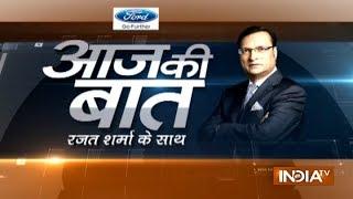 Aaj Ki Baat with Rajat Sharma | 26 May, 2017 - India TV