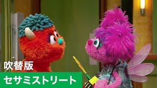 こんにちは ルーディー【日本語吹替版】