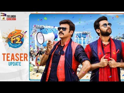 F2 Movie TEASER update | Varun Tej | Venkatesh | Tamanna | Mehreen Kaur | Dil Raju | Telugu Cinema