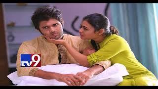 Arjun Reddy Movie Theatrical Trailer shakes Youtube! - TV9 Today