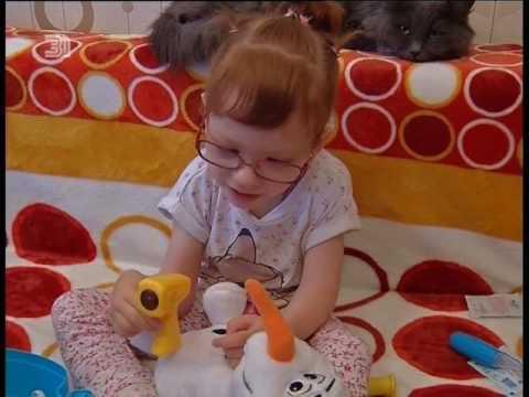 Трехлетней девочке с диагнозом ДЦП необходима помощь неравнодушных