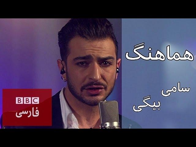 مداحی به سبک سریال برادر cebaz.info
