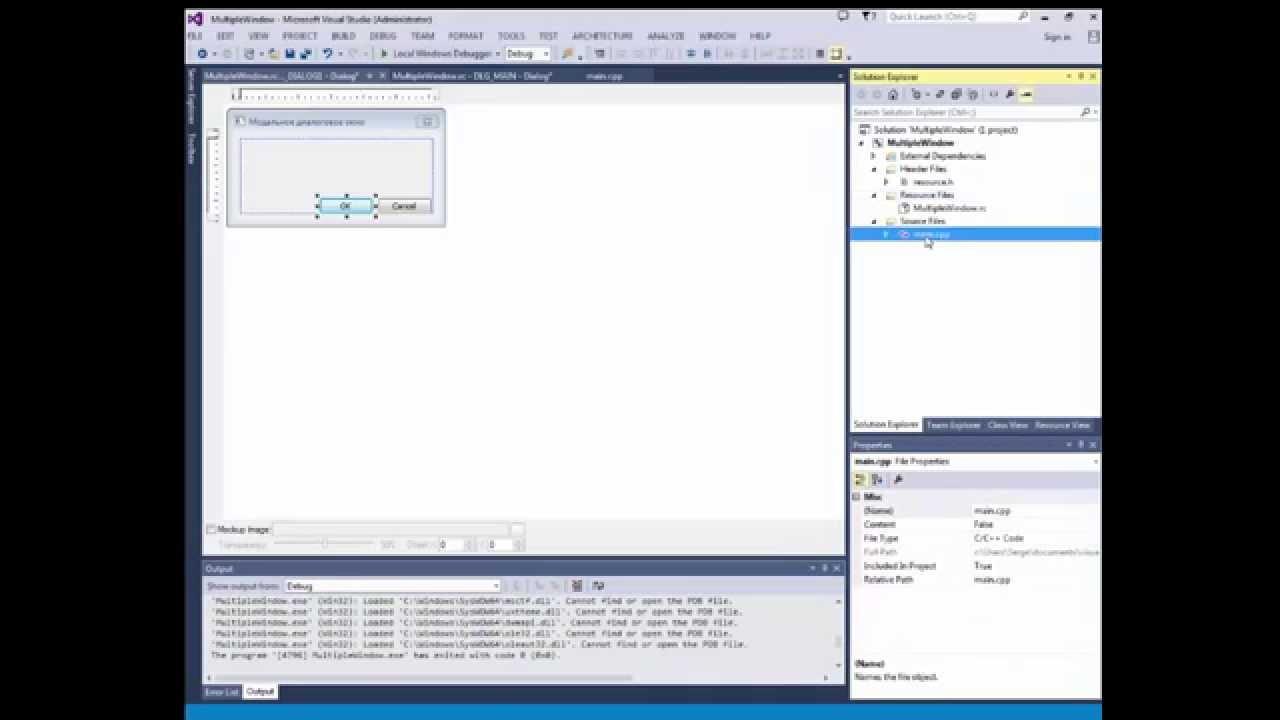 Создание окна программы с использованием qt designer