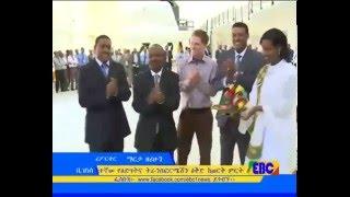 Ethiopian Business Evening News dec 1, 2015 SD quality