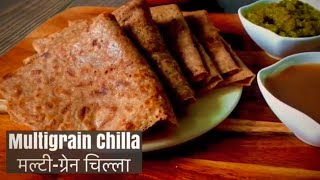 MultiGrain Chilla | Healthy Quick & Easy Indian Vegetarian Breakfast Recipe | मल्टी-ग्रेन चिल्ला