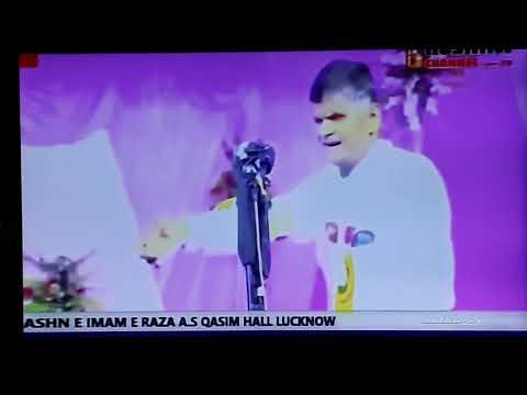 Roshan Banarsi | Jashan e Imam Raza a.s 2019 | Qasim hall Lucknow