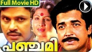 Panchami - Malayalam Full Movie [HD]