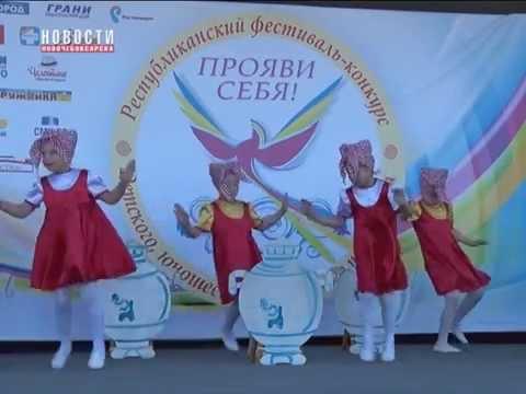 1 июня прошёл гала-концерт республиканского фестиваля «Прояви себя»