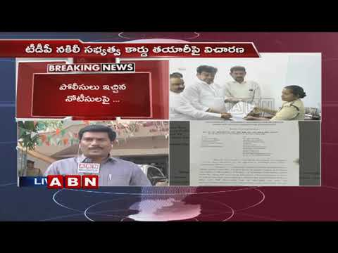 YS Jagan attack issue | Police to investigate YCP leader Jogi Ramesh shortly | ABN Telugu