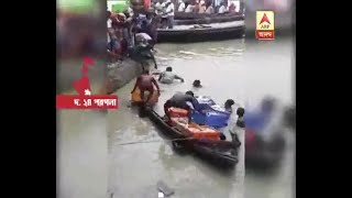 Boat loaded with Hilsa Fish capsized in Hataniya Doaniya River at Namkhana