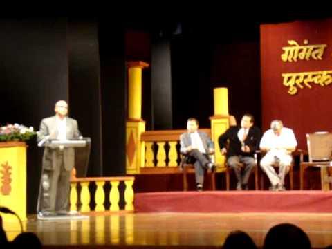 Goa CM Shri Digambar Kamat's address to felicitate Gomantbhushan Dr. Anil Kakodkar