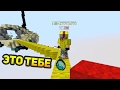 ЖЁЛТЫЙ ИГРОК ПЕРЕПУТАЛ КОМАНДУ Minecraft Bed Wars mp3