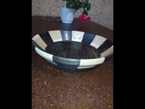 Тарелка с  мореного дуба из  сегментными краями