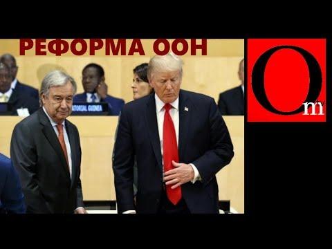 Кремль пошел против 142 стран ООН