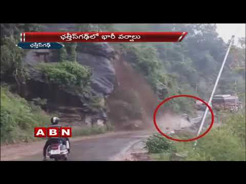 Biker Narrowly Escapes from Landslide at Chhattisgarh | Exclusive Visuals