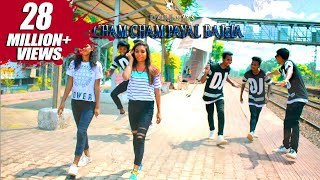 LoVeR BoyZz - Cham Cham Payal New Nagpuri Dance Video 2018 || Sadri Dance || HD || ROURKELA