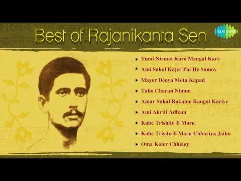 Best Of Rajanikanta Sen | Bengali Unforgettable Songs Jukebox | Rajanikanta Sen Songs video