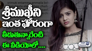 People Angry on Sreemukhi Behavior in Dhee Jodi  | Patas Show | Top Telugu TV
