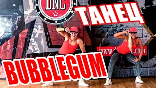 ТАНЕЦ - BUBBLEGUM - JASON DERULO #DANCEFIT