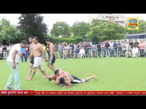 Singh Sabha Sports Club France Kabbadi Tournament 2014 Part 1 -  (Media Punjab TV)