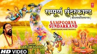 download lagu Sampoorna Sunder Kand By Hari Om Sharan gratis