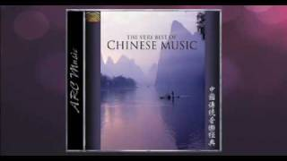 Chinese New Year The Very Best Of Chinese Music